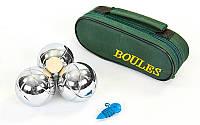 Игра петанк в чехле French Balls 6910 (игра бочче): 3 стальных шара