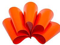 Ткань ПВХ 650 Оранжевый