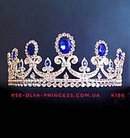 Диадема для конкурса,  корона под серебро с синими камнями, тиара, высота 5,5 см., фото 1