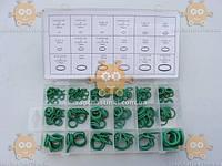 Набор уплотнительных колец зеленые (маслостойкие) 270 шт. (диам. 3-22 мм) (пр-во RIDER Венгрия) RD11270ZK