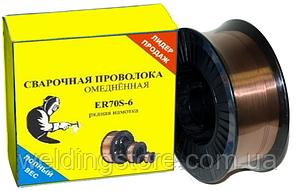 Проволока омеднённая ER70S-6 (аналог СВ08Г2С) 0,8 мм, 15кг