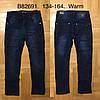 Джинсы утепленные для мальчиков оптом, Grace, 134-164 см,  № B82691