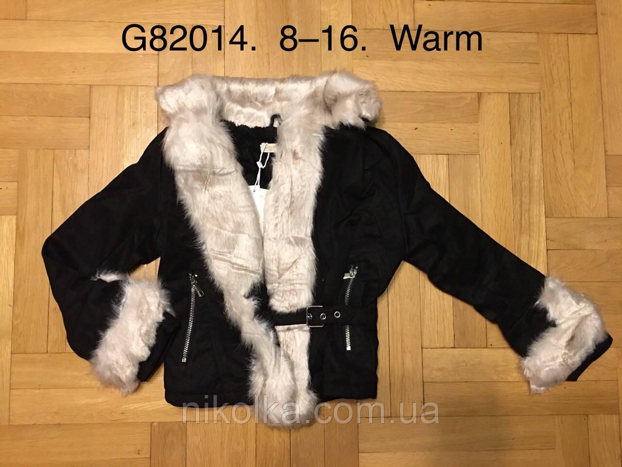 Куртка на меху для девочек оптом, Grace, 8-16 лет., арт. G82014