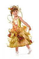 Золотая осень карнавальный костюм для девочки