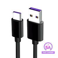 Кабель Robotsky USB 3.1 - USB Type C 5A для быстрой зарядки QC3.0 и передачи данных 100см ЧЕРНЫЙ SKU0000961, фото 1