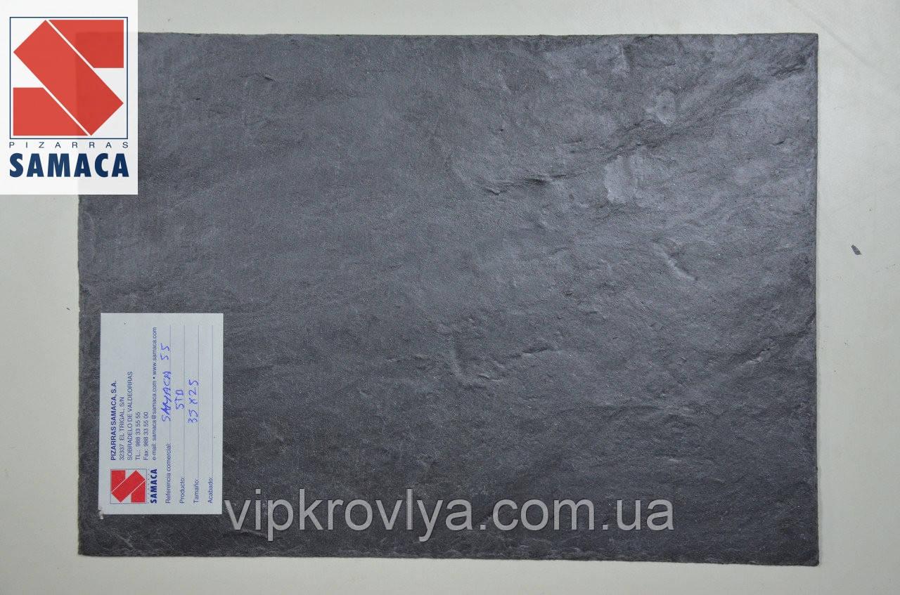 """Натуральный сланец Samaca 55 """"Прямоугольник"""" кровельный 5,7,8 мм."""