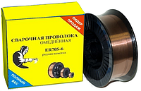 Проволока омеднённая ER70S-6 (аналог СВ08Г2С) 1,0 мм, 5кг