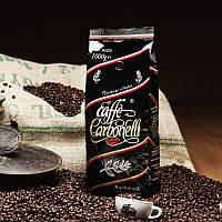 Кофе Карбонелли (Carbonelli) 1 кг