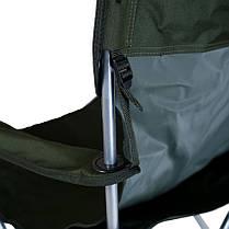 Кресло складное Ranger FC610-96806 River (Арт. RA 2204) + СЛЕДАЕМ СКИДКУ!, фото 3