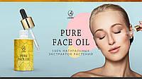 "Масло для лица и шеи ""PURE FACE OIL"" Ламбре / Lambre 15 ml"