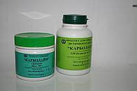 Карболайн - эффективное средство для очистки организма.