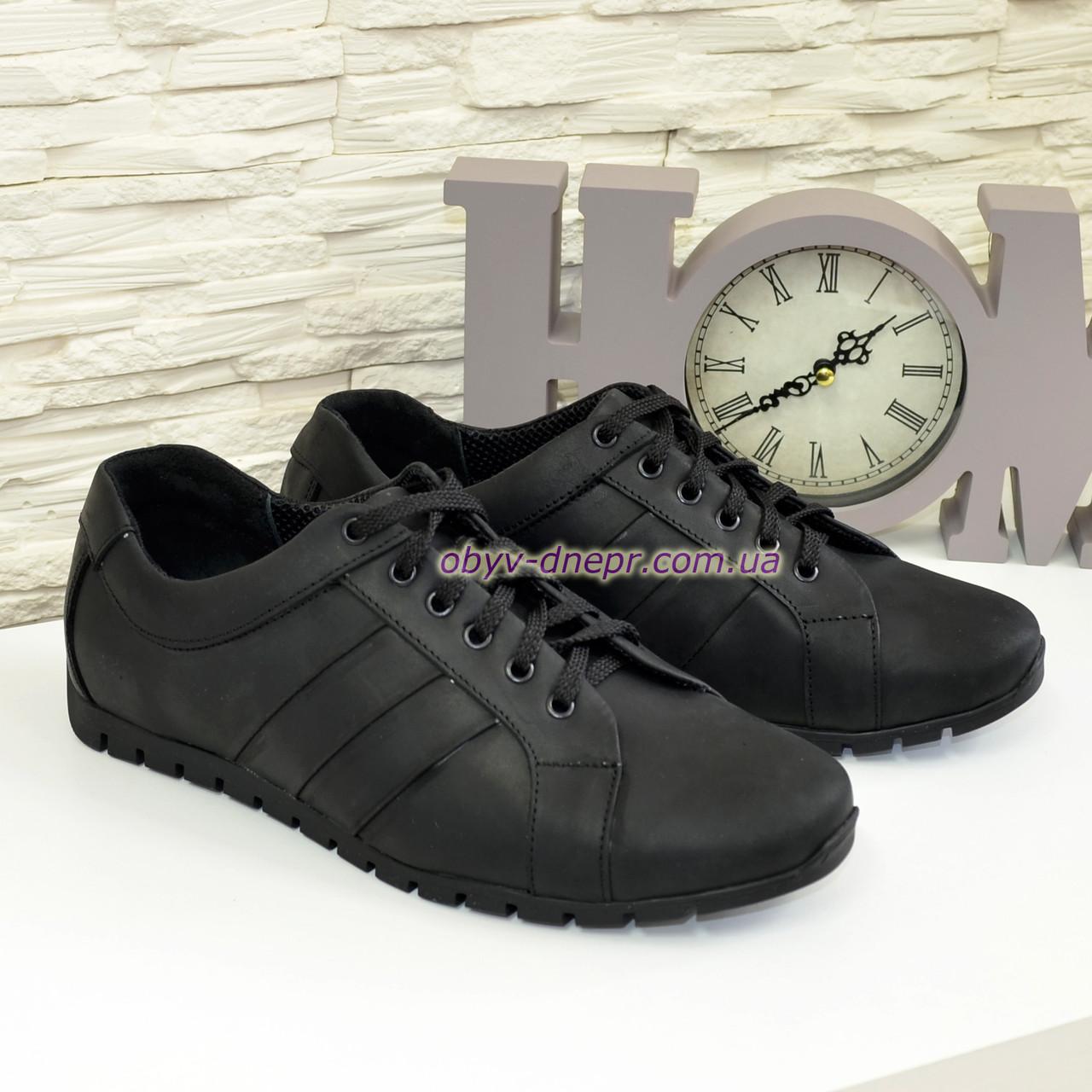 Туфли-кроссовки кожаные мужские комфортные, цвет черный