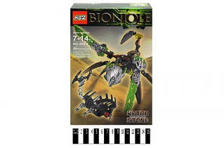 "Конструктор из серии ""Bionicle""  Кетар, Тотемное животное Камня"
