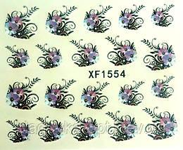 Слайдер-дизайн  набор 5 шт. №2, фото 3