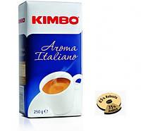 Кофе молотый Kimbo Aroma Italiano, фото 1