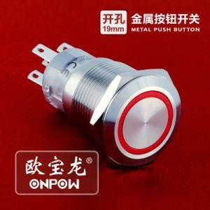 Кнопка onpnow GQ19F-10E/B/12V/IP67 (желтая, красная, зеленая) (Китай)