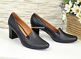 Кожаные синие женские туфли на невысоком каблуке, фото 2