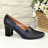 Кожаные синие женские туфли на невысоком каблуке, фото 4