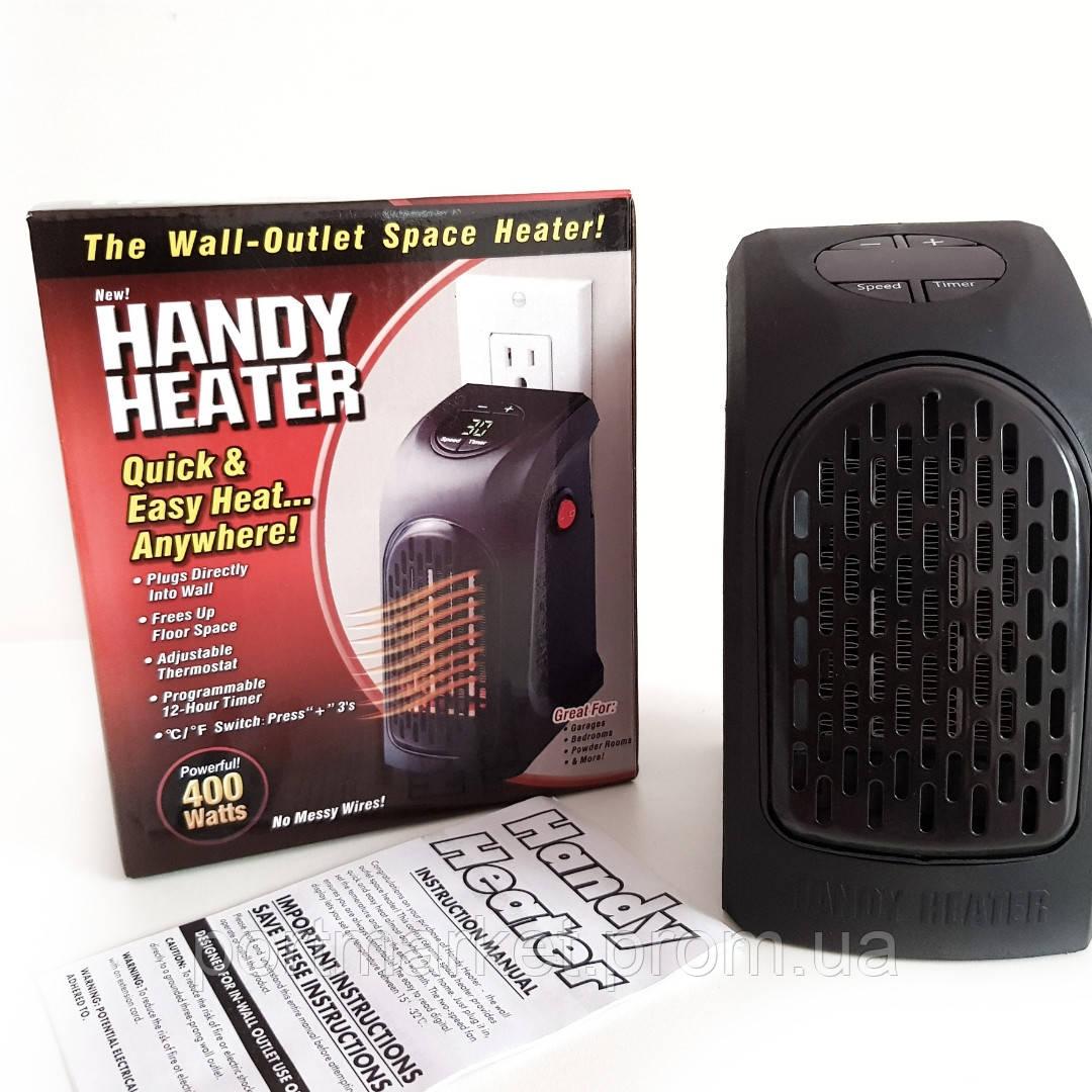 Портативный обогреватель керамика тепловентилятор Handy Heater 400 Вт