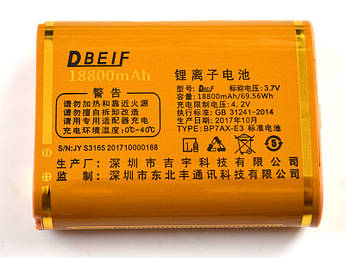 Аккумулятор на Land Rover (Dbeif) D2017 - 9 800 мАч