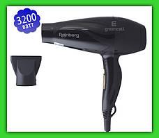Фен для волос Rainberg RB 8003 3200 Вт профессиональный