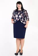Торжественное платье батального размера с цветочным верхом размер 56,58,60,62
