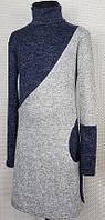 """Подростковое платье на девочку """"Комбинация№1"""" р. 134-152 т.синий+серый, фото 1"""
