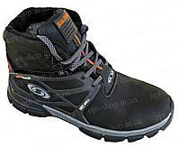 Мужские спортивные зимние ботинки Salomon 41