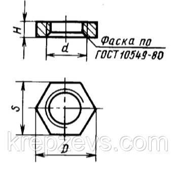Контргайка ГОСТ 8968-75 - купить
