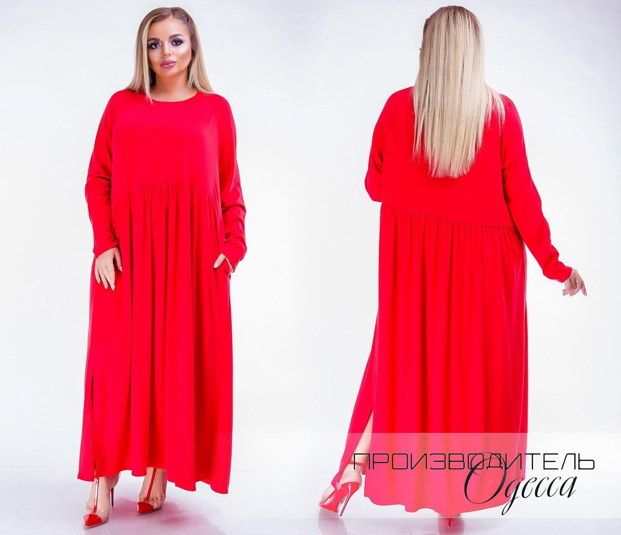 Платье батал свободного кроя