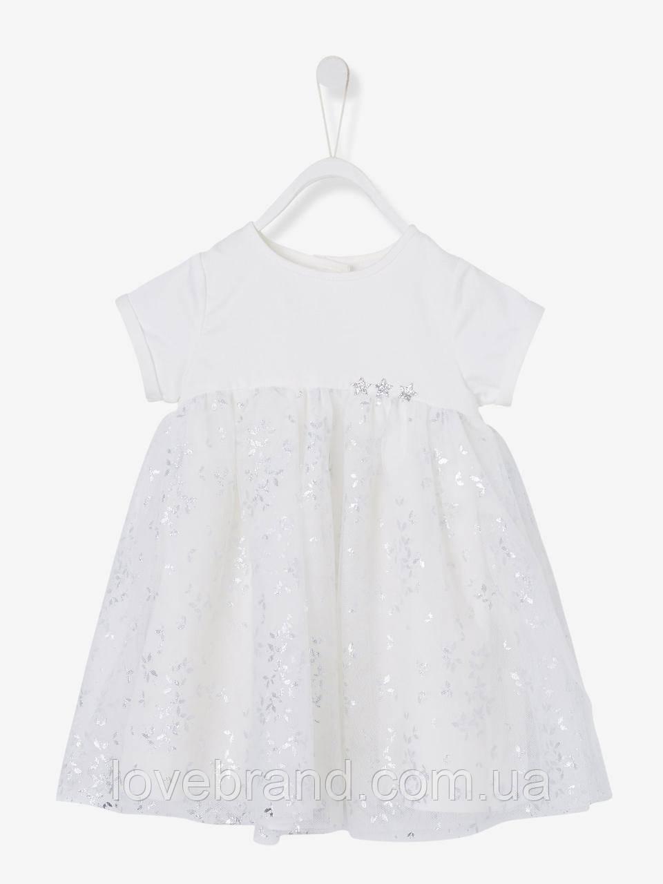 Белое платье на девочку Vertbaudet (Франция) 6 мес/67 см
