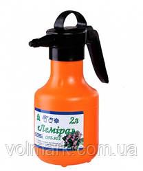 Лемира ОП-301 Опрыскиватель пневматический 2 л