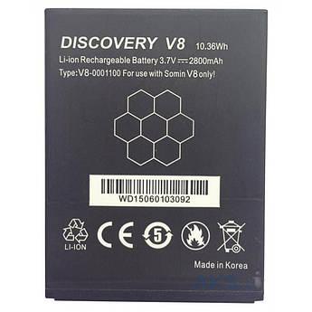 Аккумуляторная батарея DISCOVERY V8- 2800 МАЧ