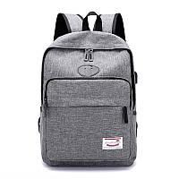 Мужской рюкзак серый с отделом для зарядки телефона, фото 1