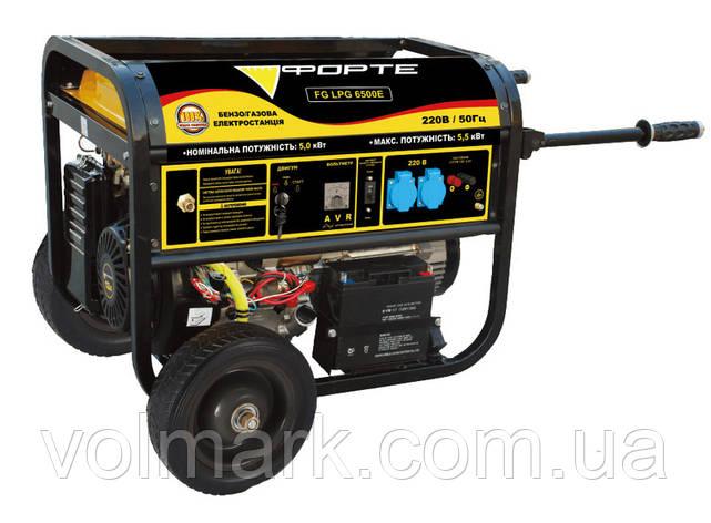 Forte FG LPG 6500E Электрогенератор, фото 2