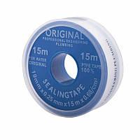 SD Фум синий (комплект)   SD260BW12