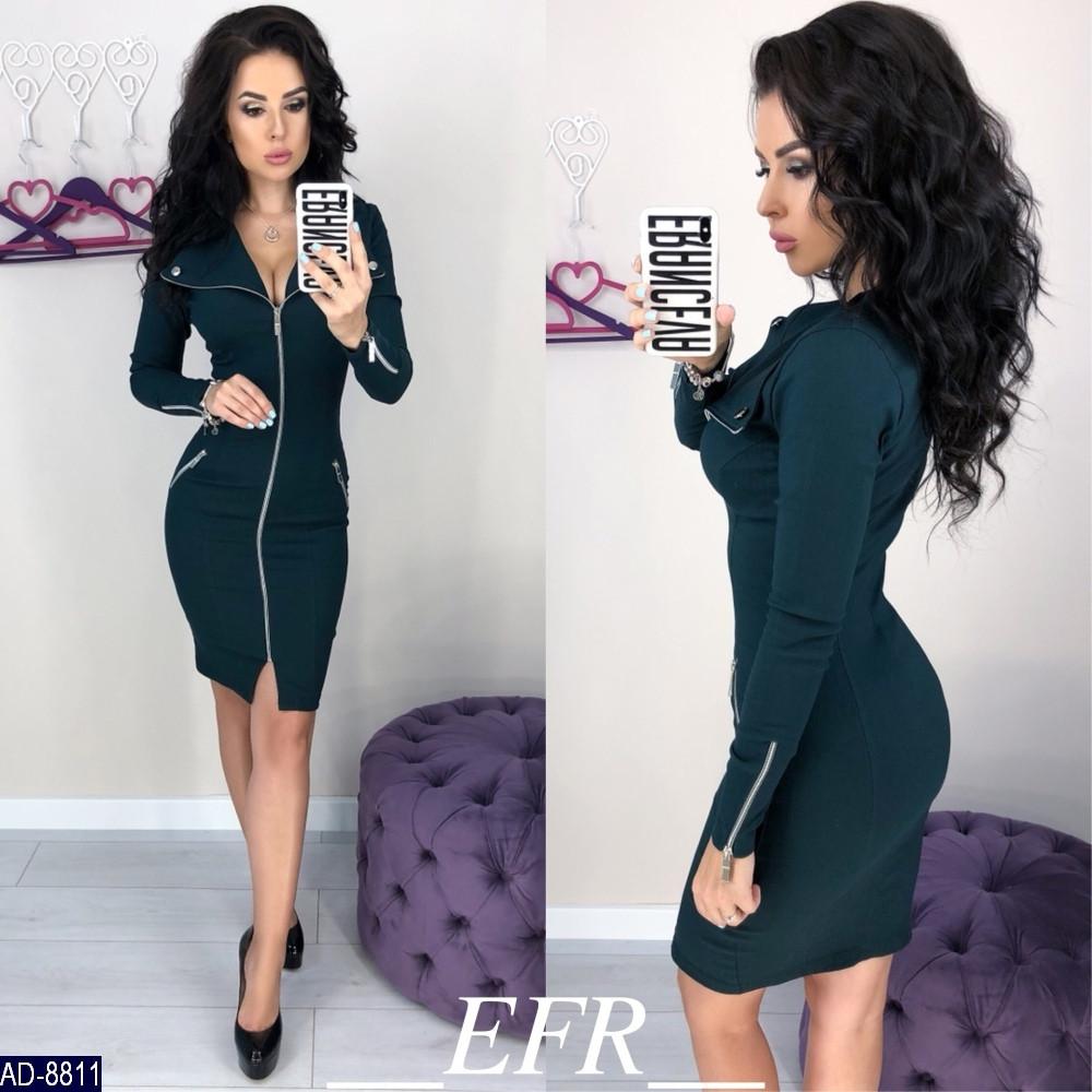 76a325cec2b Платье футляр со змейкой цвет бутылка 308.3 ЕФ   продажа