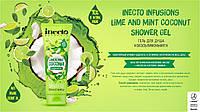 ГЕЛЬ ДЛЯ ДУША Inecto Lime and Mint Coconut Shower Gel  Lambre / Ламбре 250 ml