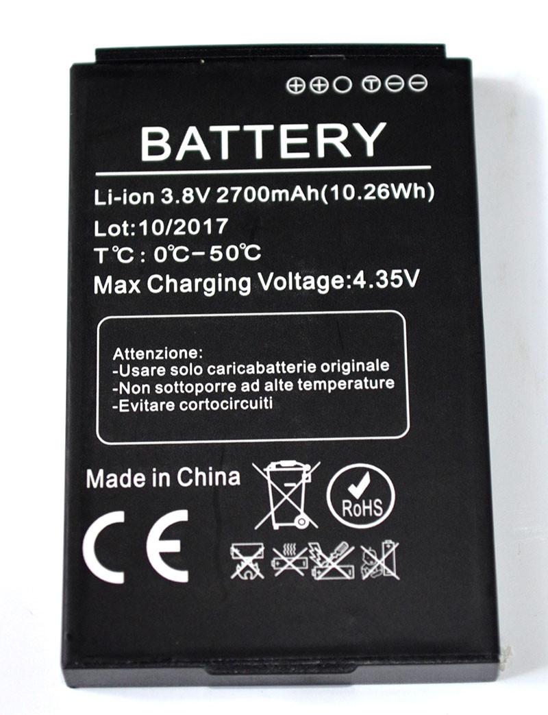 Аккумуляторная батарея LAND ROVER N2-2700 МАЧ