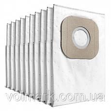 Karcher Фильтр-мешки из нетканого материала для пылесоса T 7/1 Classic (6.904-084.0) 10 шт