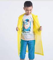 Детский плащ-дождевик с капюшоном (желтый)