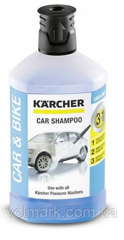 KARCHER RM 610 Plug N Clean 3 в 1 Автомобильный шампунь 1 л (6.295-750.0), фото 2