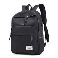 Школьный рюкзак для мальчика с отделом для зарядки телефона черный