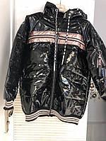 Куртка raw