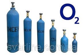 Баллон кислородный 25л ГОСТ 949-73