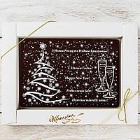 """Шоколадная открытка """"Елка с бокалами"""" (чорная) классическое сырье. Размер: 187х142х10мм, вес 170г, фото 1"""
