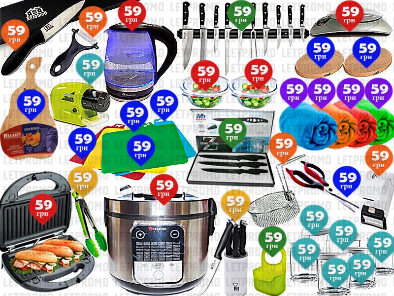 34пр. Кухонный набор Domotec (мультиварка,электрический гриль,чайник с подсветкой,точилка,весы,ножи и д.р.)