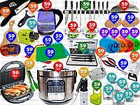 34пр. Кухонный набор Domotec (мультиварка,электрический гриль,чайник с подсветкой,точилка,весы,ножи и д.р.), фото 1