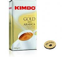 Кофе молотый Kimbo Gold Medal