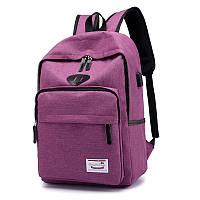 Рюкзак унисекс с отделом для зарядки телефона фиолетовый